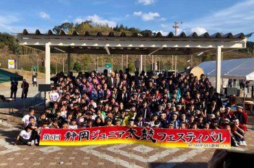 第六回 静岡ジュニア太鼓フェスティバル in NEOPASA静岡