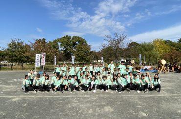 静岡祭り2020・秋の陣